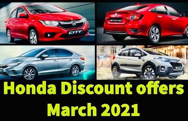 Check Honda car offers in March 2021